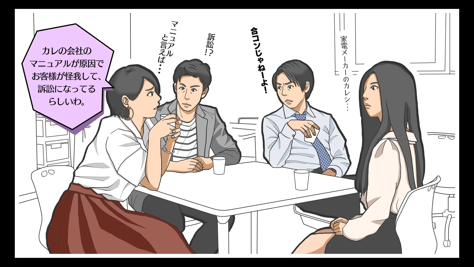 rtr2_08