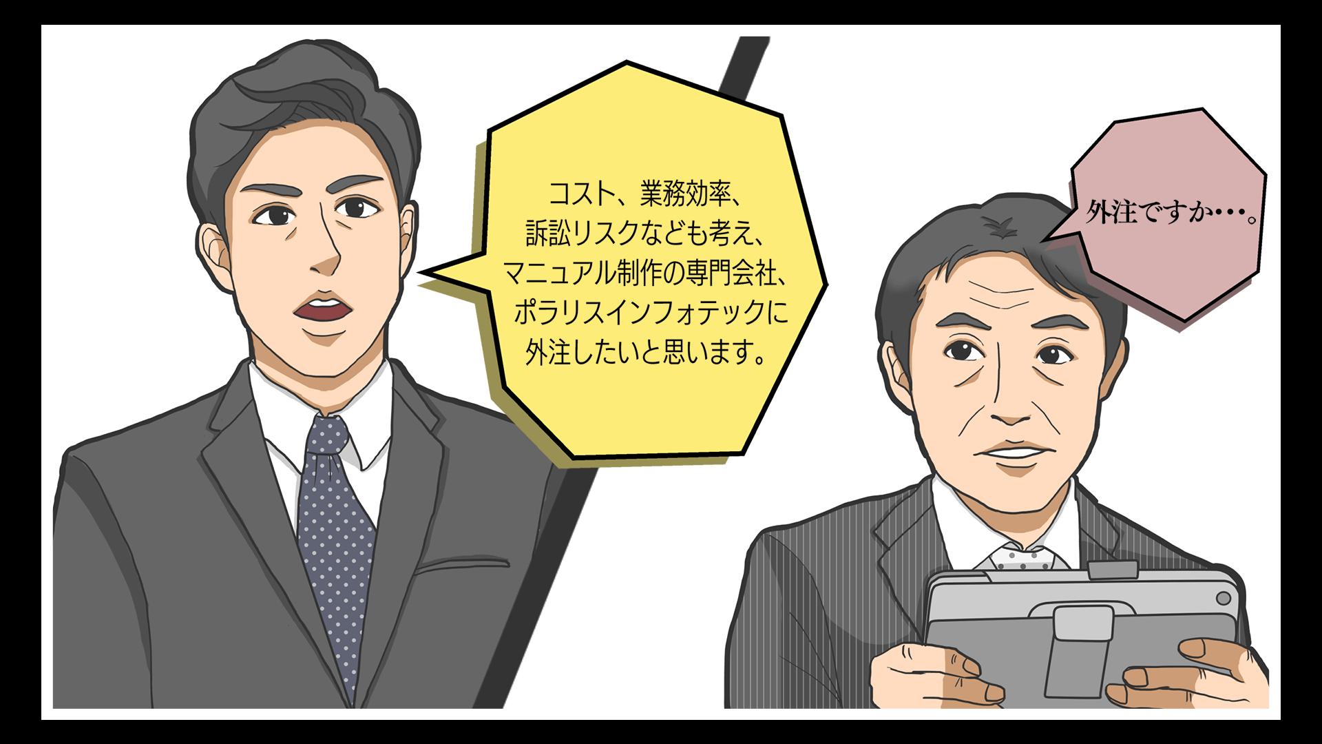 rtr2_09